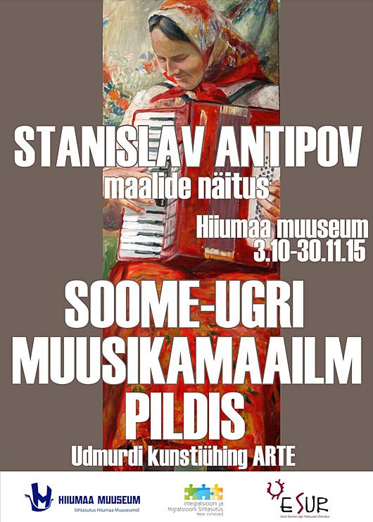Antipov_Plakat_WEB
