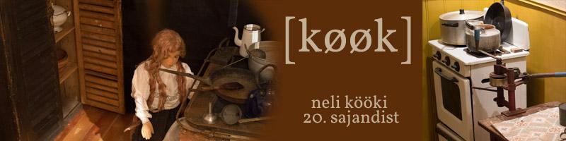 k66k_banner